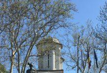 Biserica Sf. Gheorghe Nou, Bucuresti, universul.net
