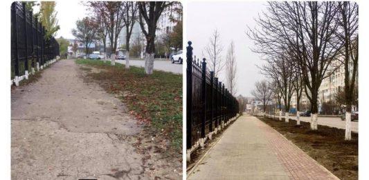 Moldovan city Balti gets facelift with new pedestrian zones, Facebook