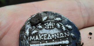 Retired police officer finds ancient Greek coins/Un fost poliţist a găsit monede antice-Facebook, Paul Durca