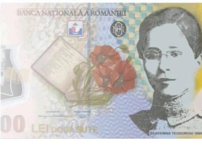 Bancnota Ecaterina Teodoroiu